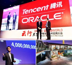 Компанія Tencent and Oracle